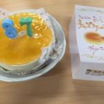 亀田さん誕生日